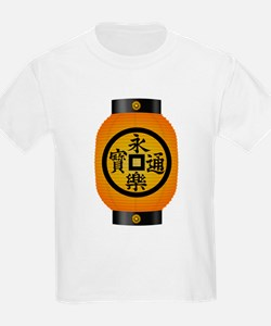 Eiraku chochin2 T-Shirt