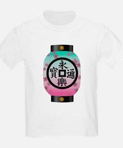 Eiraku chochin5 T-Shirt