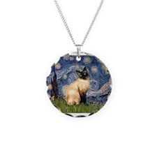 Starry Night Siamese Necklace