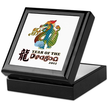 Chinese New Year of Dragon 20 Keepsake Box