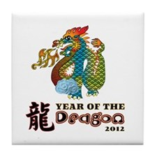 Chinese New Year of Dragon 20 Tile Coaster