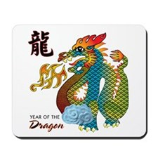 Chinese New Year of Dragon Mousepad