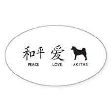 Japanese Peace, Love, Akitas Decal