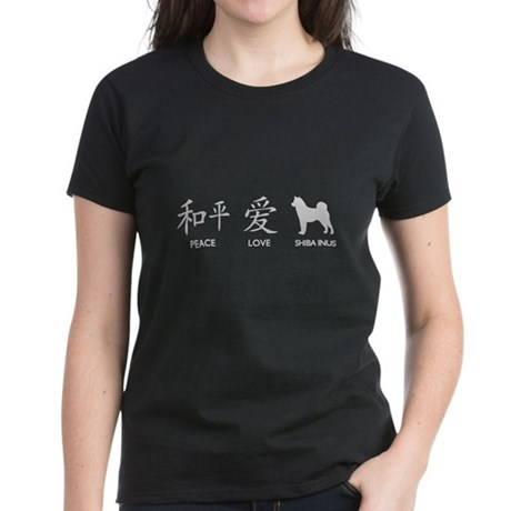 Japanese Peace, Love, Shibas Women's Dark T-Shirt