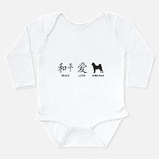 Japanese Peace, Love, Shibas Long Sleeve Infant Bo