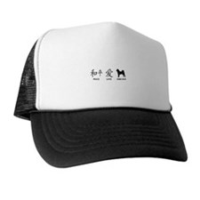 Japanese Peace, Love, Shibas Trucker Hat
