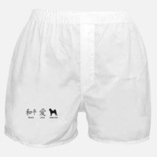 Japanese Peace, Love, Shibas Boxer Shorts