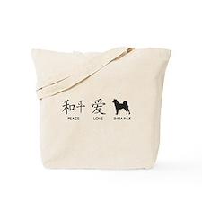 Japanese Peace, Love, Shibas Tote Bag