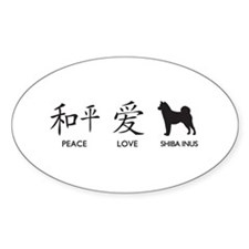 Japanese Peace, Love, Shibas Decal