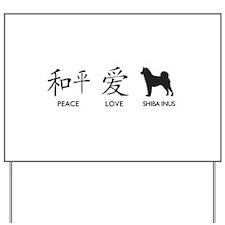 Japanese Peace, Love, Shibas Yard Sign