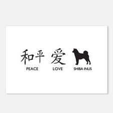 Japanese Peace, Love, Shibas Postcards (Package of