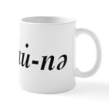 Yooper Sauna Mug