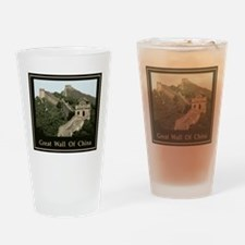 Great Wall Of China Drinking Glass
