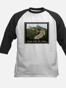 Great Wall Of China Tee