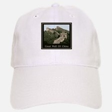 Great Wall Of China Baseball Baseball Cap