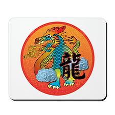 Chinese New Year DRAGON Mousepad