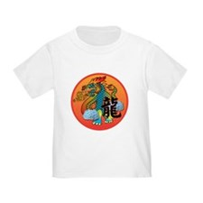 Chinese New Year DRAGON T