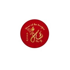 Year of the Dragon 2012 Gold Mini Button (100 pack