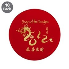"""Year of the Dragon 2012 Gold 3.5"""" Button (10 pack)"""