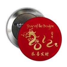 """Year of the Dragon 2012 Gold 2.25"""" Button (10 pack"""