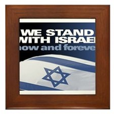 Stand with Israel Framed Tile