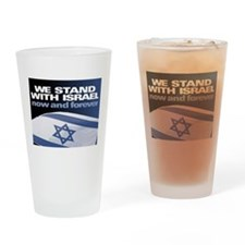 Stand with Israel Drinking Glass