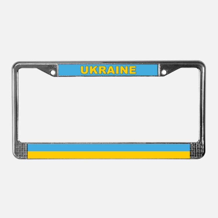 Ukraine Licence Plate Frames Ukraine License Plate