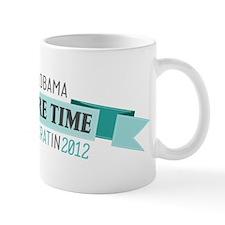 One More Time Mug