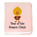 Year of the Dragon Chick baby blanket