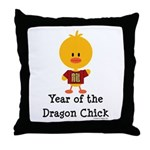 Year of the Dragon Chick Throw Pillow