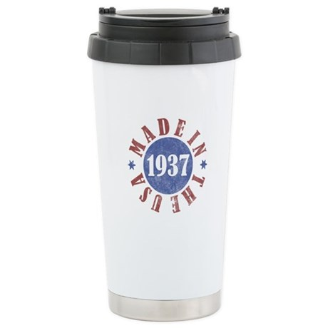 1937 Made In The USA Stainless Steel Travel Mug