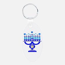 Blue Menorah Keychains