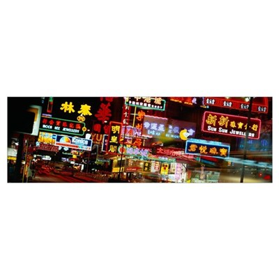 Neon signs at night, Nathan Road, Hong Kong, China Framed Print