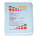 Babushka's Borscht Recipe baby blanket