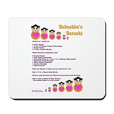 Babushka's Borscht Recipe Mousepad