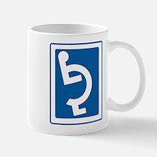 Pregnant Sign Mug