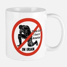 No Tebowing In Iran Mug