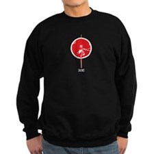 2012 - Year of the Dragon Sweatshirt