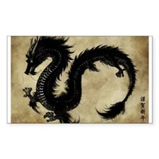2012 - Year of the Dragon Decal