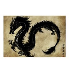 2012 - Year of the Dragon Postcards (Package of 8)