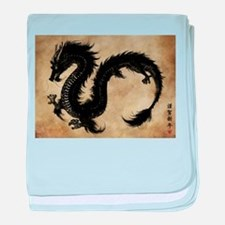 2012 - Year of the Dragon baby blanket