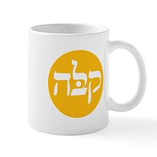 Kabbalah Mug