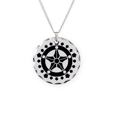 itutu rinpou Necklace Circle Charm