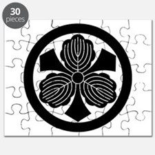 Three oak leaves with swords in circle Puzzle