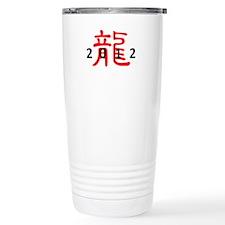 Chinese Dragon 2012 Travel Mug