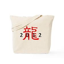 Chinese Dragon 2012 Tote Bag