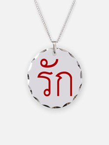 Love / Rak Thai Language Necklace