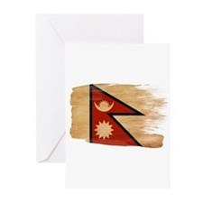 Nepal Flag Greeting Cards (Pk of 20)
