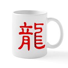 Big Chinese Dragon 2012 Mug