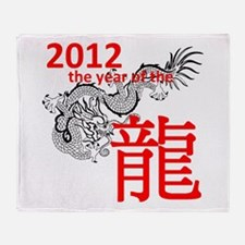 2012 Year of the Dragon Throw Blanket